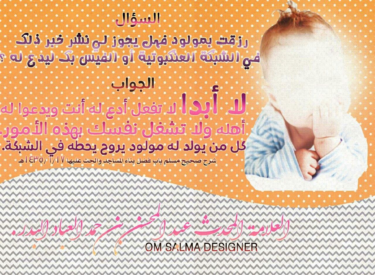 Pin By زهرة الياسمين On تربية الأطفال Abs Agt Dj