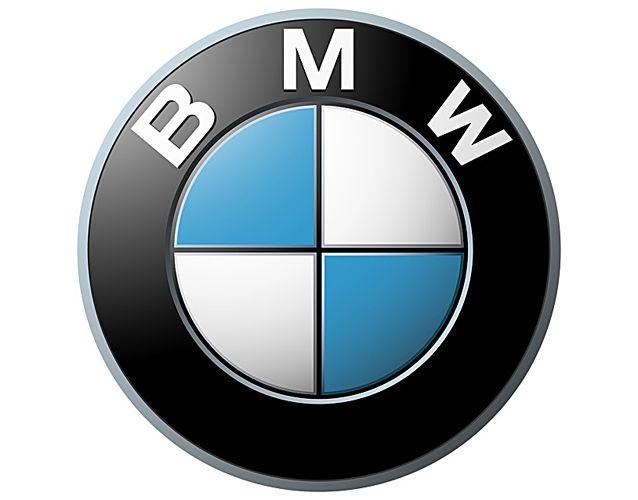 Bmw Logo Meaning And History Bmw Logo Car Logos Car Emblem