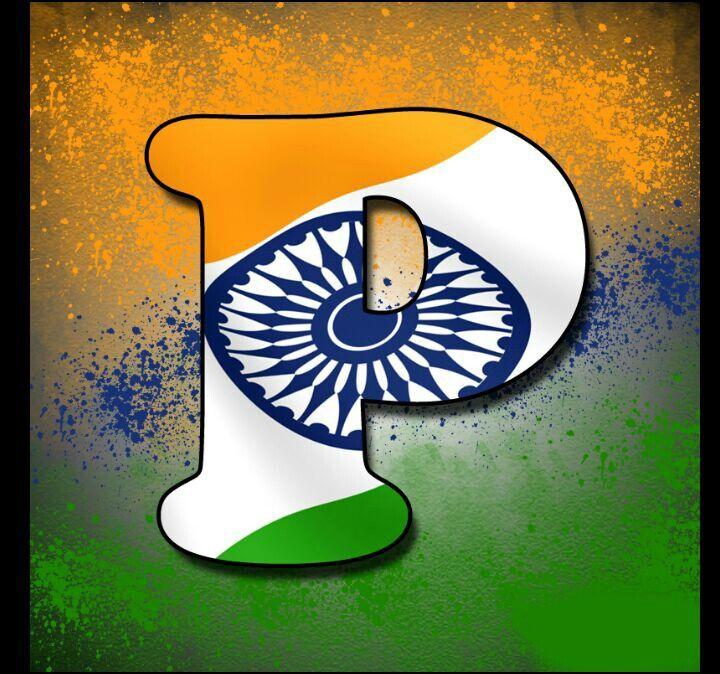 Independence Day Indian Alphabet Flag Letter P Tiranga Profile