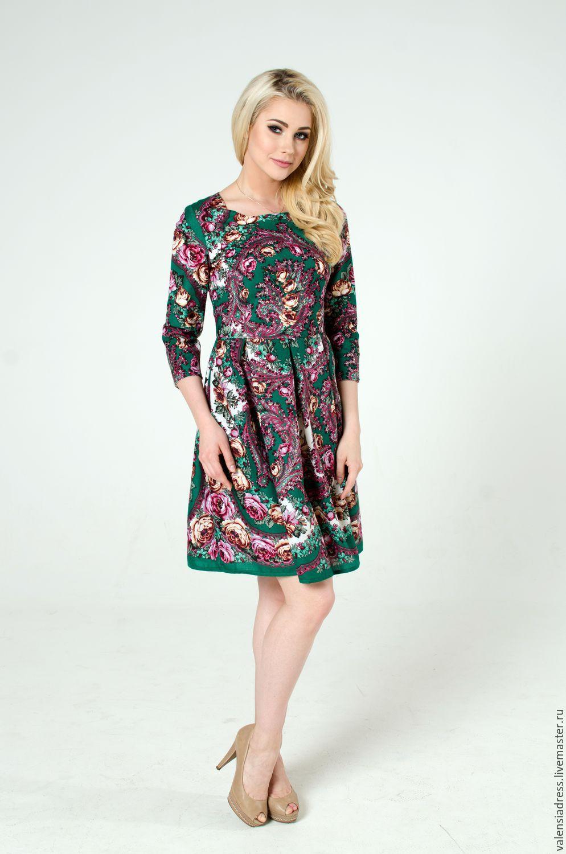 Short dress платье короткое платье летнее cendrillon зеленый