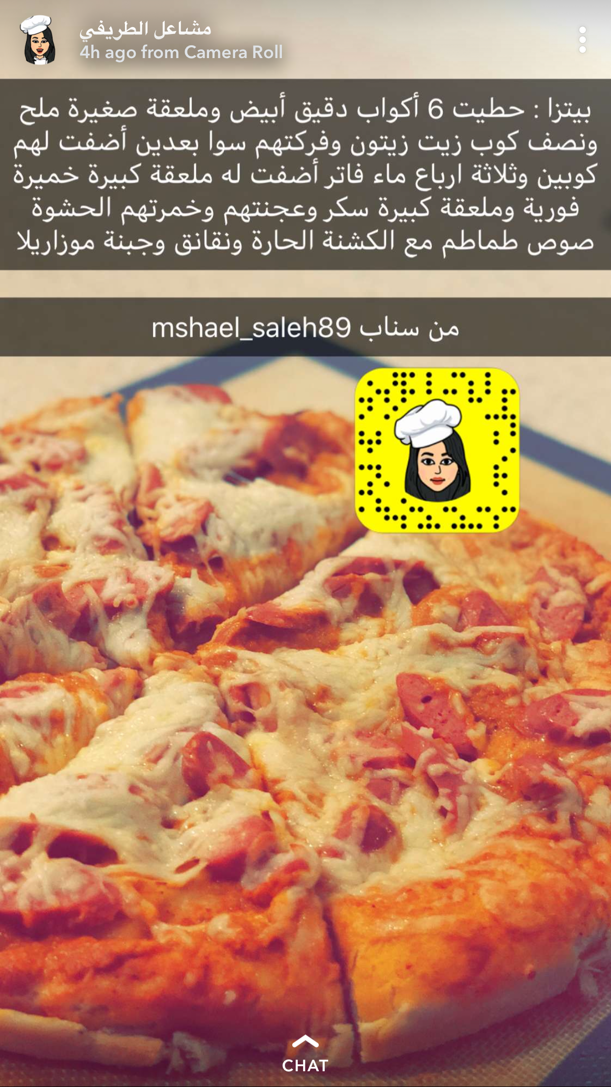 بيتزا مشاعل الطريفي Food Recipies Food Hacks Food Receipes