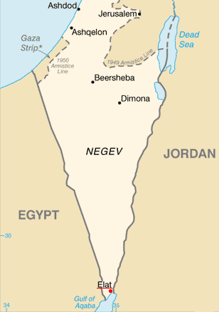 Pin by Busy Chef on black History Pinterest Israel and Jerusalem