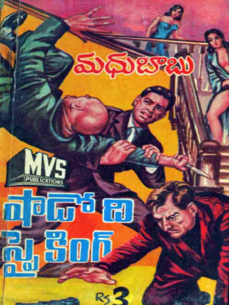 Madhubabu
