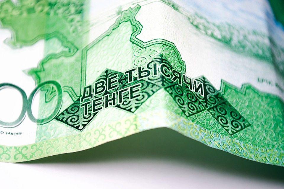 POLPHRAMA WIODĄCYM INWESTOREM W KAZACHSTANIE Loans for