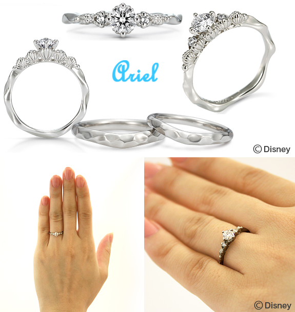 Little Mermaid Engagement Ring I Would Purchase For Myself As A Gift Like