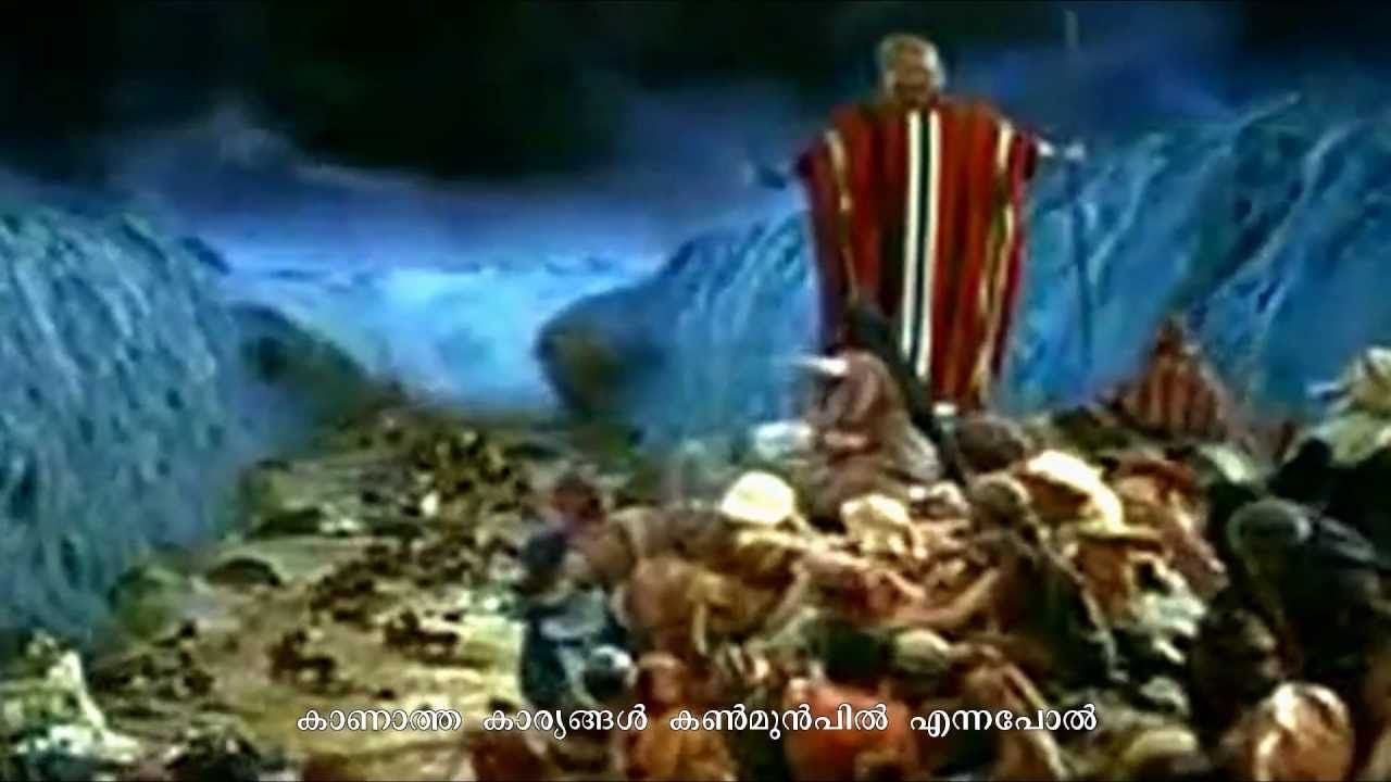 Kanunnu Njan Vishwasathal(Lyrics)-Malayalam Christian Song HD