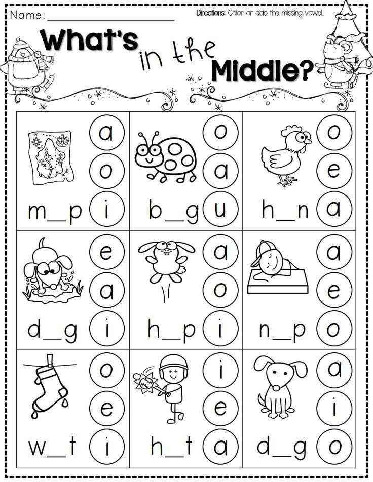 Kindergarten Packets Free