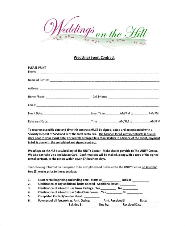 Image Result For Wedding Planner Contract Form In 2019