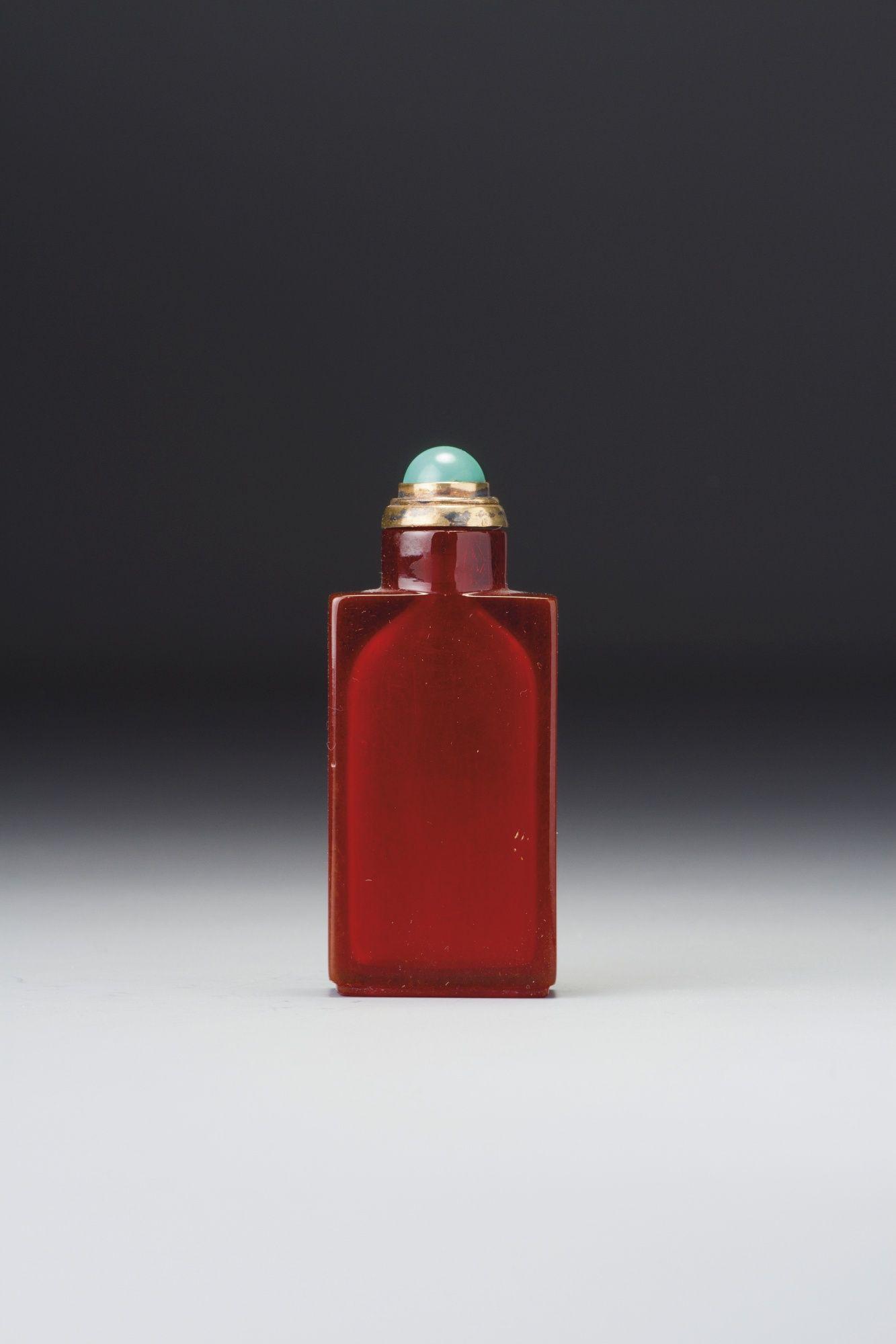 snuff bottles | sotheby's hk0519lot78ybfen