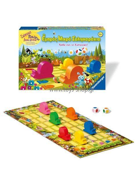 Ravensburger Board Game Go, Go, Snails (22130)  Manufacturer: Ravensburger Enarxis Code: 017738 #toys #boardgames #Ravensburger #snails