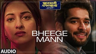 Download Bheege Mann Audio Song Mr Jatt Mp3hits In Audio Songs Bollywood Music Videos Bollywood Movie Songs