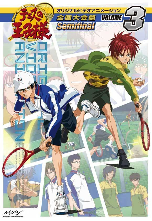 The Prince Of Tennis Japanese 11x17 Tv Poster 2001 Prince Of Tennis Anime The Prince Of Tennis Tennis