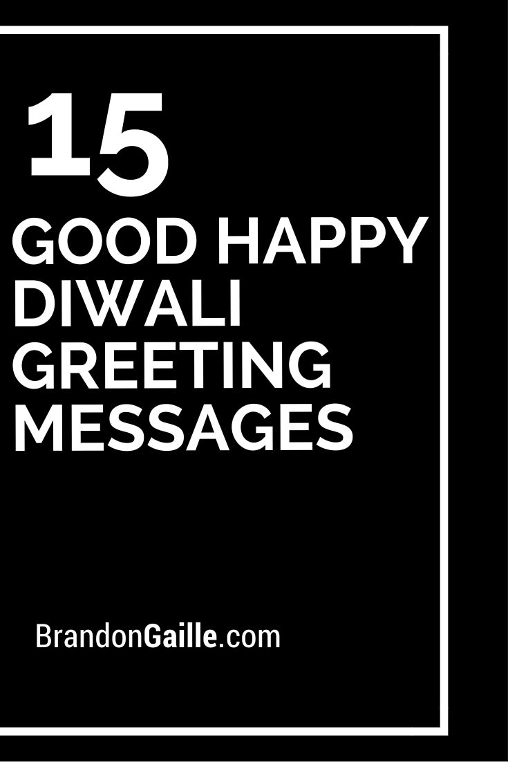 15 Good Happy Diwali Greeting Messages Messages And Communication