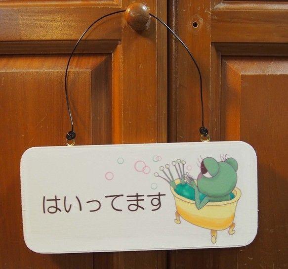 再販依頼お客様専用 ドアノブプレート お風呂使用中 ドアノブ 使用