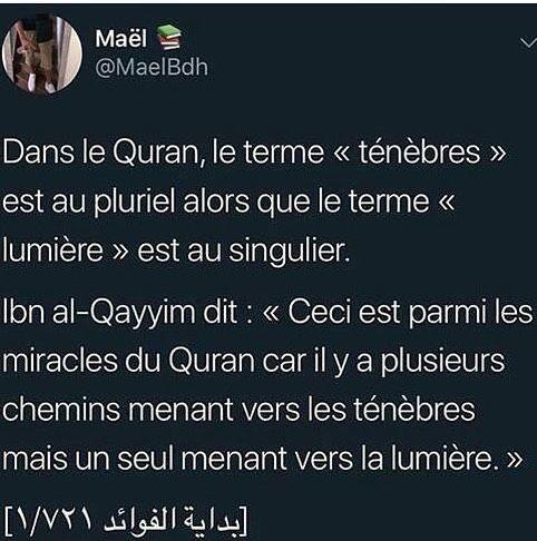Allahou Akbar Rappelislam Belles Citations Islam Priere Rappel Islam