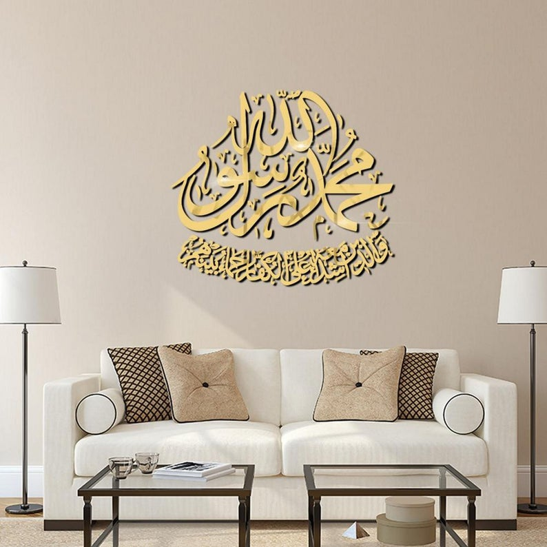 The Five Pillars of Islam Vinyl Stickers Islamic Wall Art Decals Stickers Muslim
