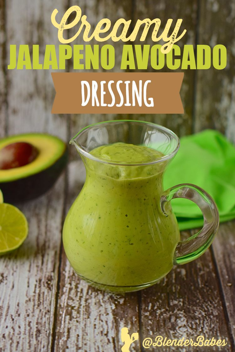 Healthy Creamy Jalapeno Avocado Dressing or Dip via @BlenderBabes | Add a little spice to your blender with this creamy healthy avocado jalapeño salad dressing recipe. This is not only a great tasting and healthy salad dressing (that can be made vegan…see recipe), but it can also be used as a crudité dip.