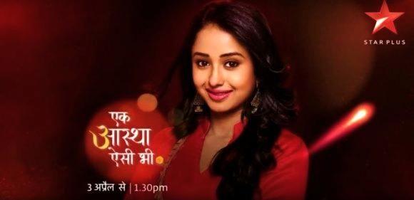 Video watch online Ek Aastha Aisi Bhi 23 April 2017 full