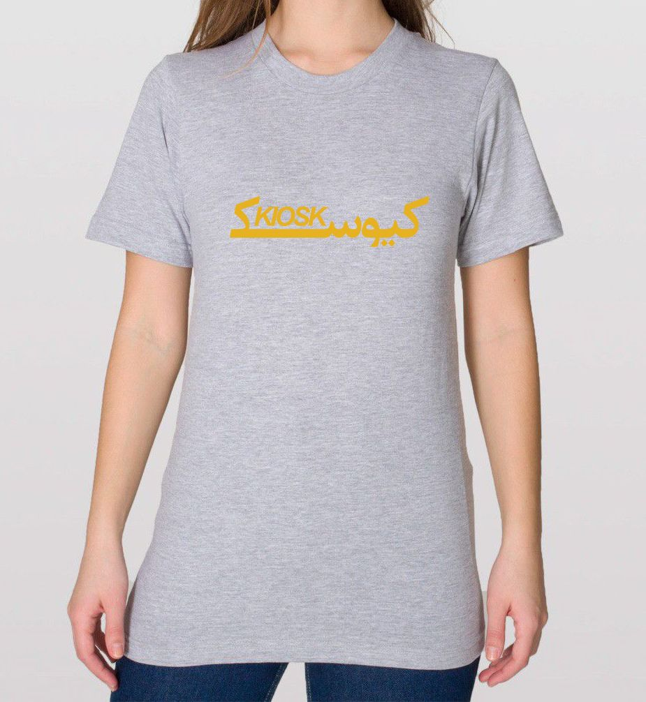 ALANGOO - Handmade Persian Kiosk Band T-Shirt