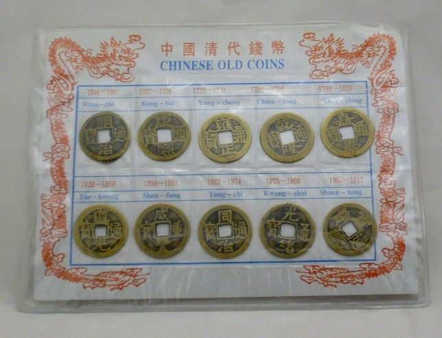 Details About Chinese Old Coins The Reigns Of Shun Chi 1644 To