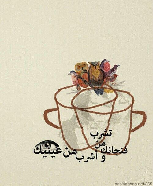 قهوة حب Camels Art Picture Logo Pop Art