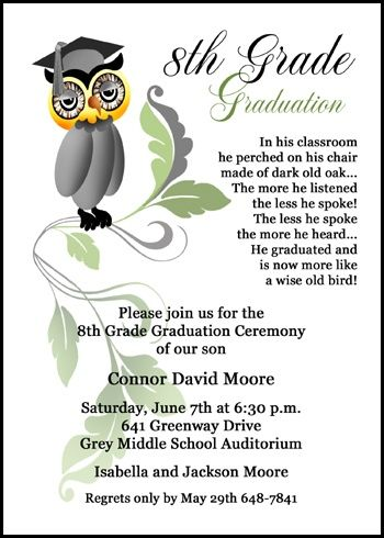 8th Grade Wise Owl Graduation Announcements and Invitations - fresh graduation invitation maker online free