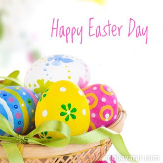1000+ ideas about Happy Easter Day on Pinterest | Vintage easter ...