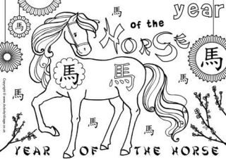 Year Of The Horse Colouring Pages Kelly Teske Goldsworthy Thuillier