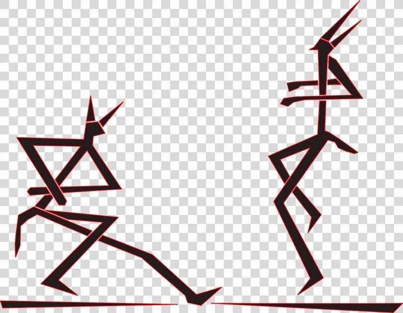 Dance Stick Figure Clip Art Image Stock Xchng Man Png Clip Art Stick Figures Art Images