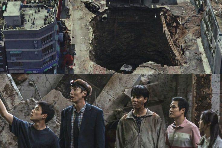 Lee Kwang Soo, Cha Seung Won, Kim Sung Kyun, And More Are Ordinary People Caught In A Disaster In New Movie