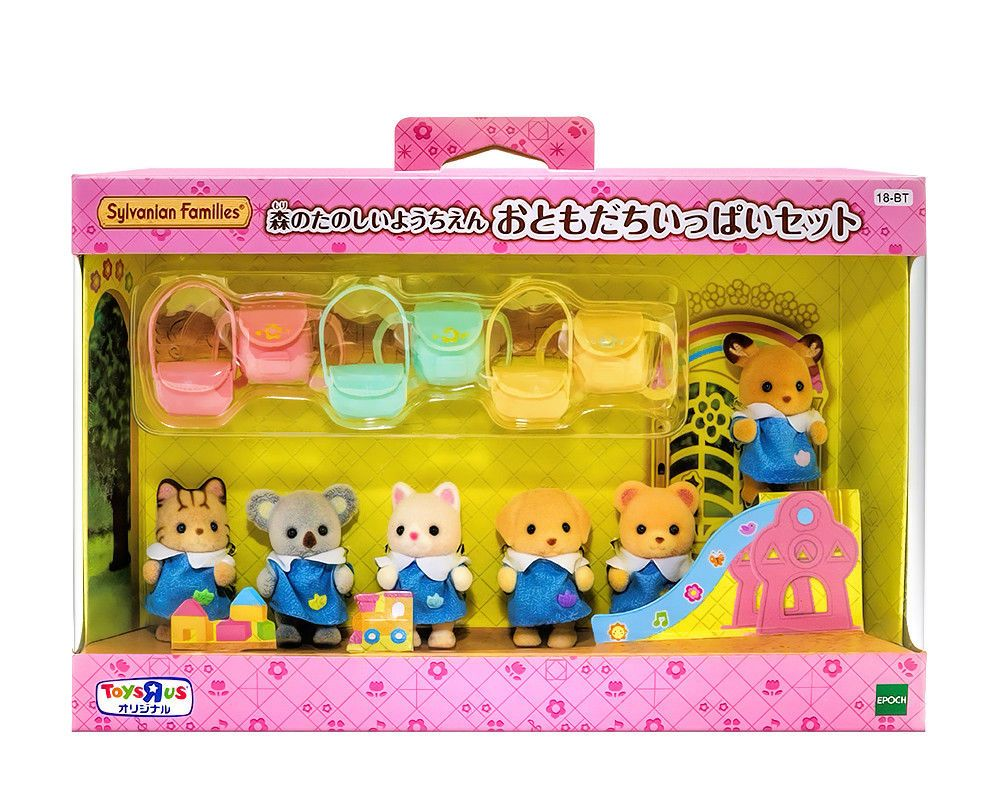 Sylvanian Families Calico Critters