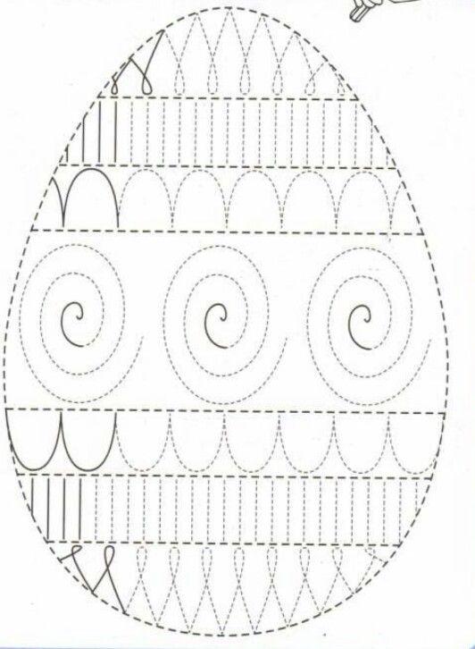 coord motora p si inen ostern grundschule ostern kindergarten vorschule. Black Bedroom Furniture Sets. Home Design Ideas