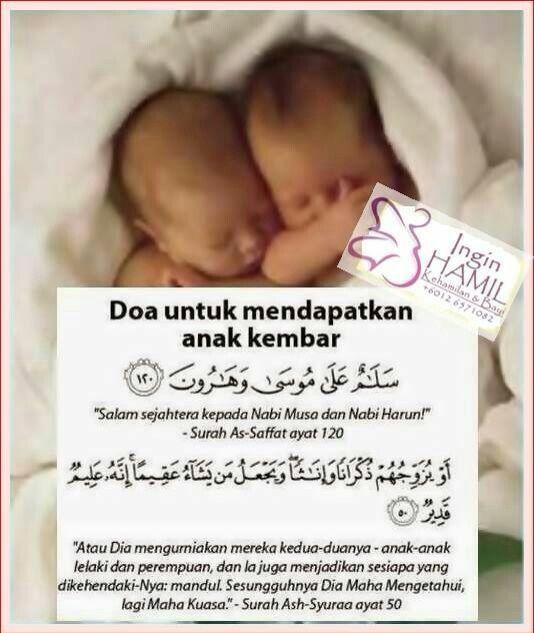 Pin Oleh Fitri Ma Di Doa Kekuatan Doa Motivasi Kembar