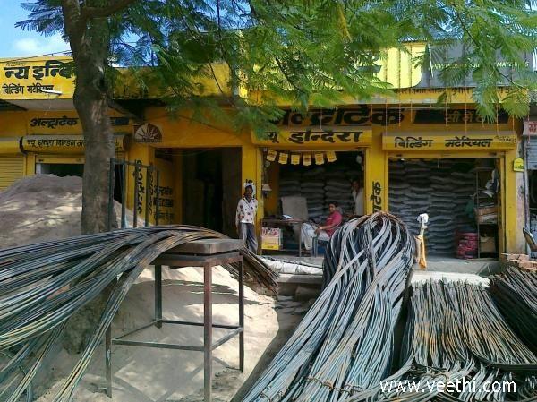 A Shop Of Building Material In Dewas Building Materials
