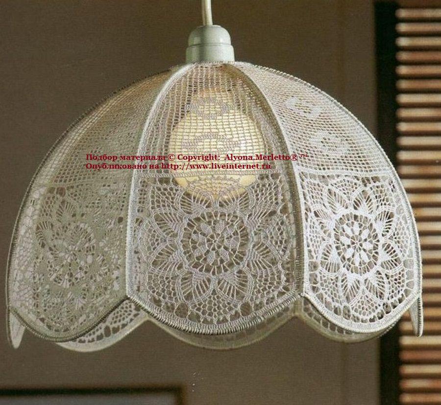 великолепный абажур своими руками связаный крючком схемы лампы