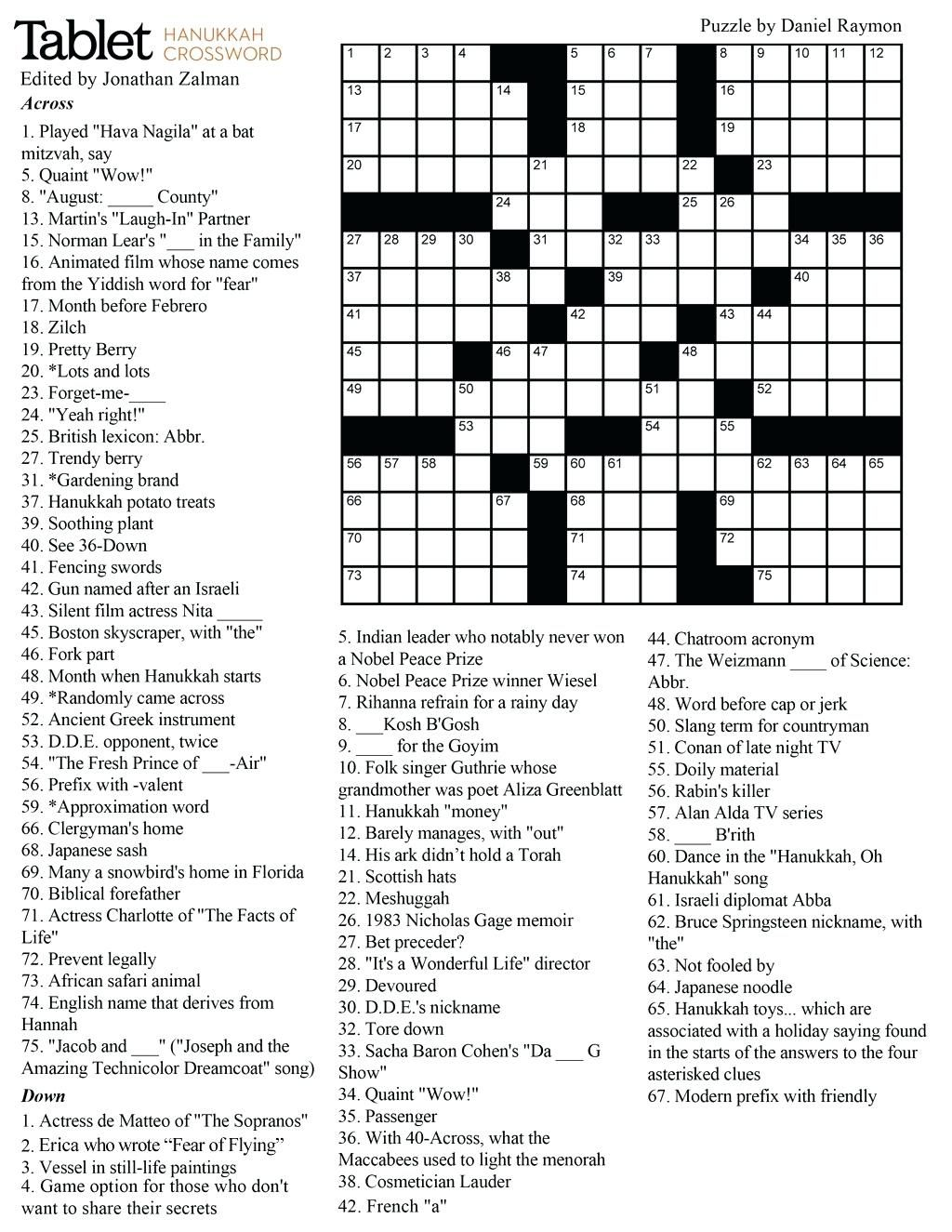 Printable Crossword Puzzles High School Check More At
