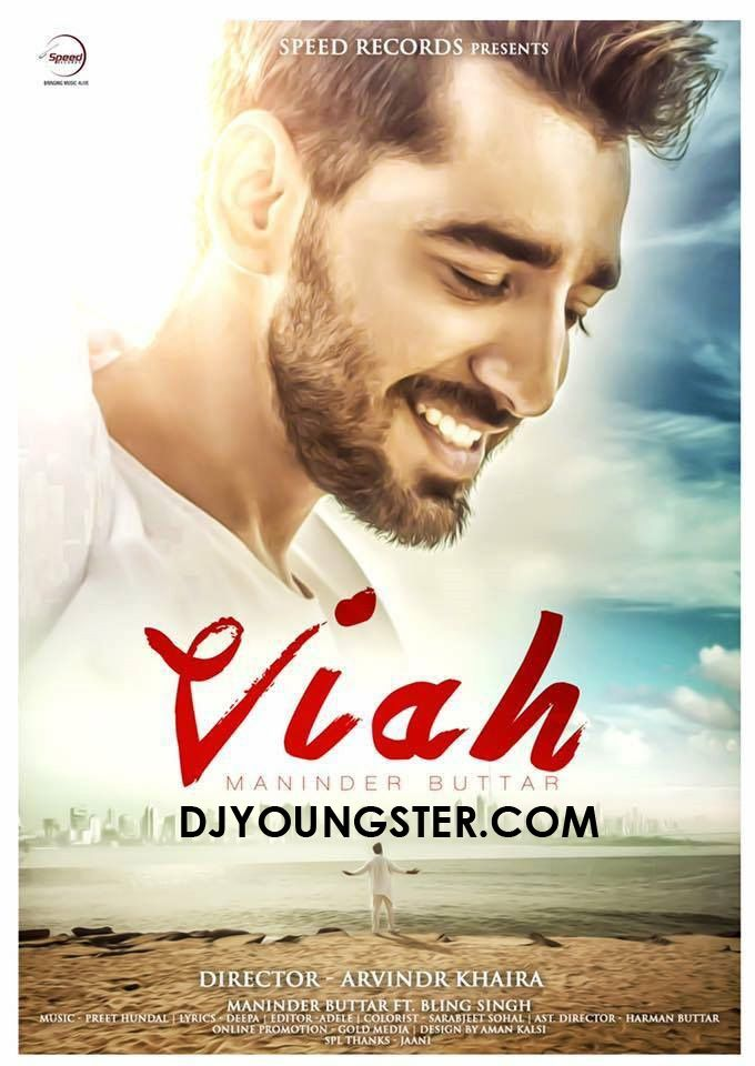 Viah Maninder Buttar Original Mp3 Download Djyoungster Com Mp3 Song Songs Visiting Card Design