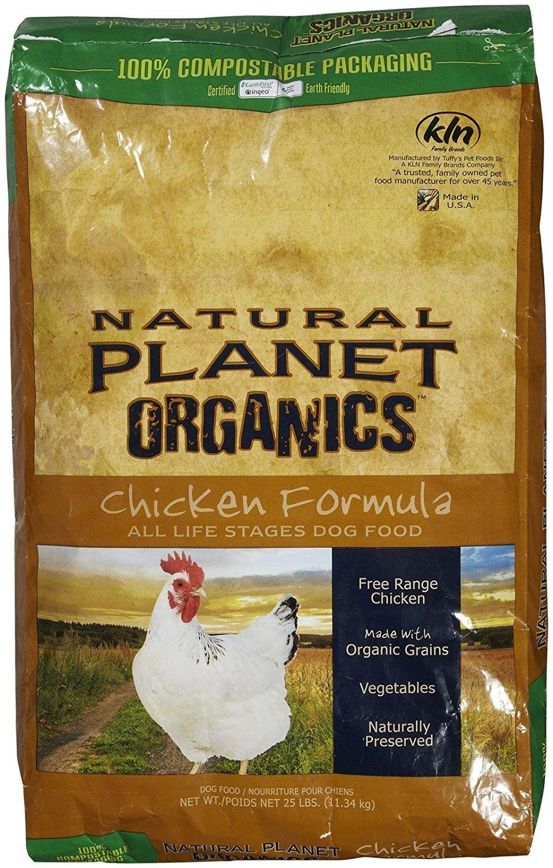 Tuffys pet food 131575 tuffy natural organics