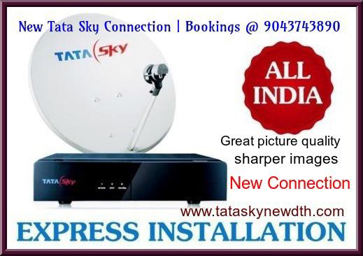 Anushya Enterprises contact 9043743890 for new Tata Sky