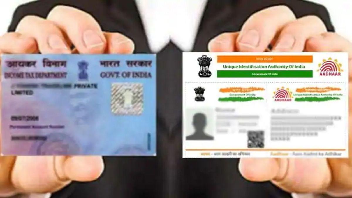 How To Change Name In Aadhar Card Aadhaar Card How To Change Name Aadhar Card One Time Password