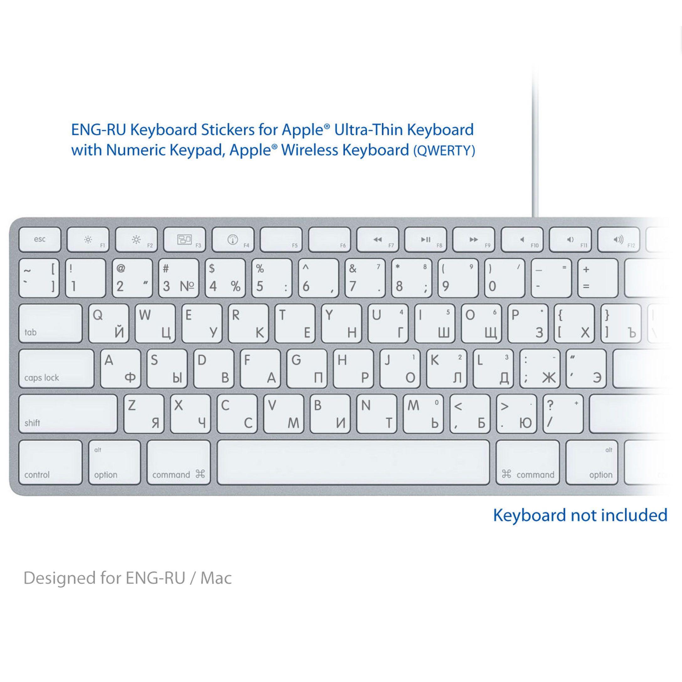 Best Quality! Russian Black Keyboard Transparent Sticker Printed In Korea