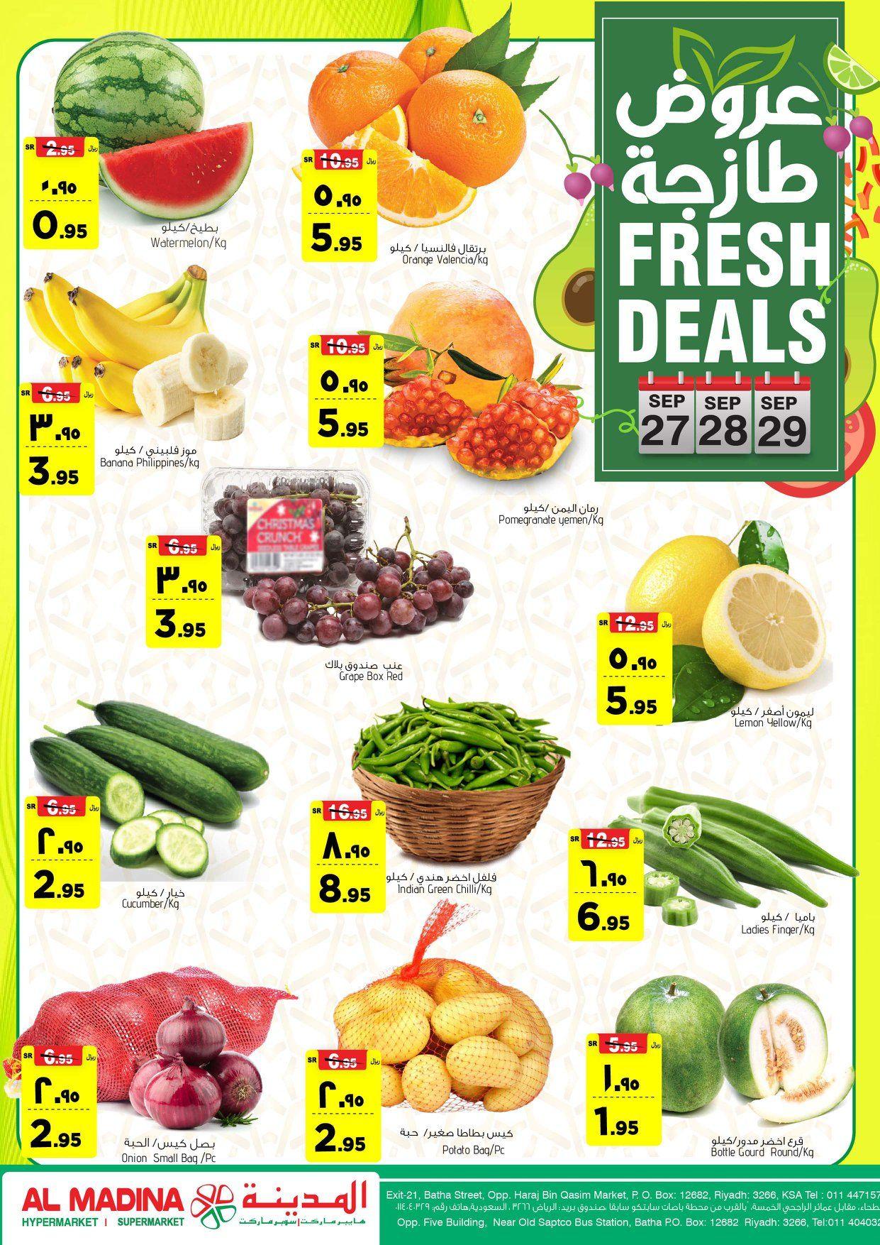 عروض المدينة هايبر ماركت الطازجة اليوم 17 سبتمبر 2020 لمدة 3 ايام Https Www 3orod Today Saudi Arabia Offers Al Madina Hypermarket Tw Green Beans Food Fresh