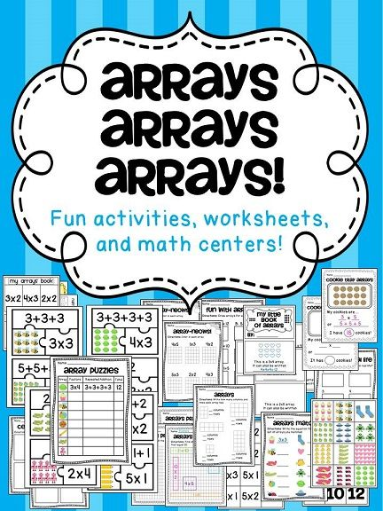 Arrays Arrays Arrays | Math, Worksheets and Activities
