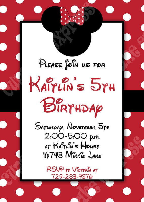 Minnie Mouse Invitation 3 Red PRINTABLE Birthday Party Invitation