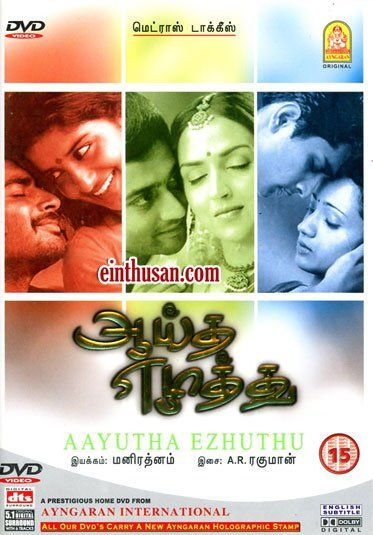 Ayitha Ezhuthu 3 full movie in tamil free download hd