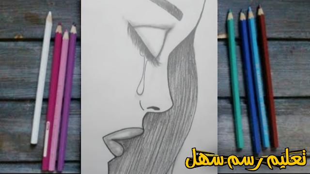تعليم الرسم رسم سهل رسم بنات كيوت بالرصاص سهل جدا رسومات س My Favorite Things