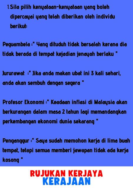 Pin On Contoh Soalan Pembantu Syariah Ls19