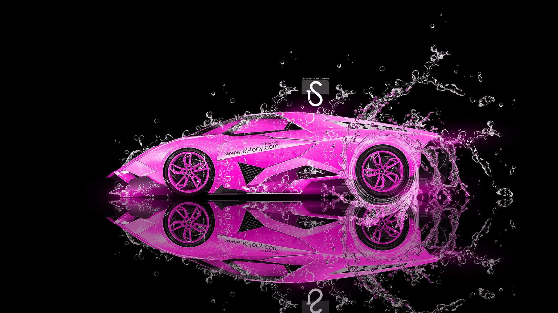 Attrayant Lamborghini Egoista, Pink