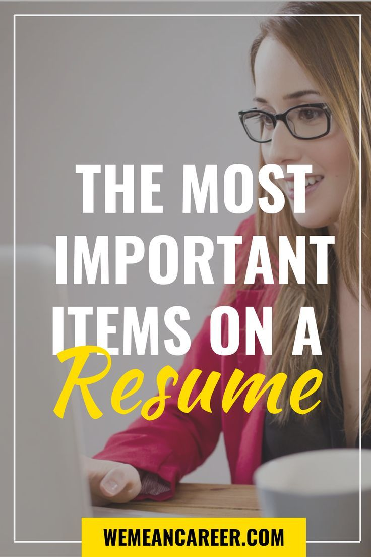 Dont miss this resume tip there are some things you