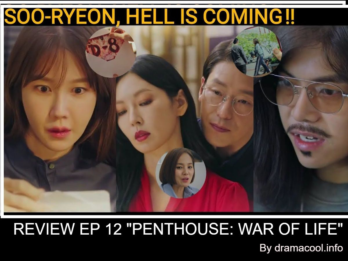 REVIEW EP 12